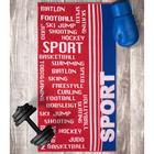 Полотенце махровое «Авангард. Спорт», 70 × 140 см, полоса МИКС, 420 г/м²