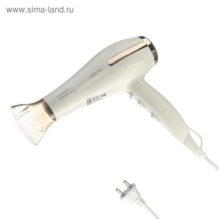 Фен Magnit RMH-1190, 2200 Вт, 2 скорости, 3 режима, концентратор, съёмный защитный фильтр