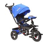"""Велосипед трёхколёсный Micio Comfort Plus 2018, надувные колёса 12""""/10"""", цвет синий"""