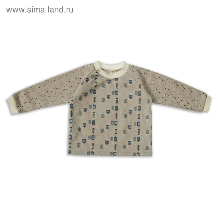 Джемпер детский, рост 74 см, цвет серый ф012(74)с1_М