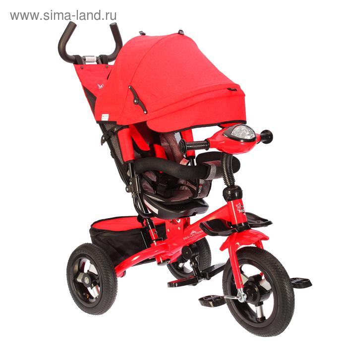 """Велосипед трёхколёсный Micio City Premium 2018, надувные колёса 12""""/10"""", цвет красный"""