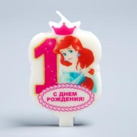 """Свеча в торт Дисней 1 """"С Днем Рождения"""", Принцесса : русалочка"""
