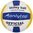A volleyball size 5, PVC, 2 sublayer, machine stitching, MIXED