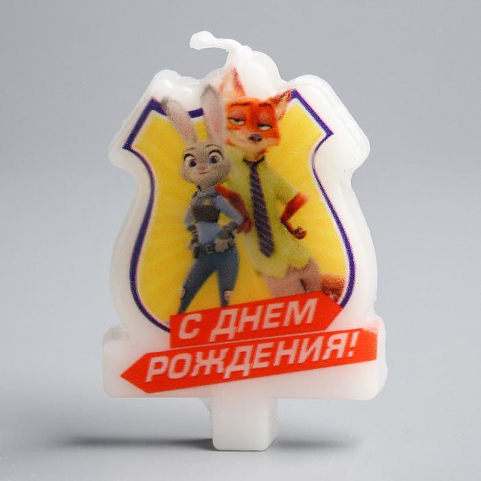 """Свеча в торт Дисней """"С Днем рождения"""", Зверополис - фото 35610037"""