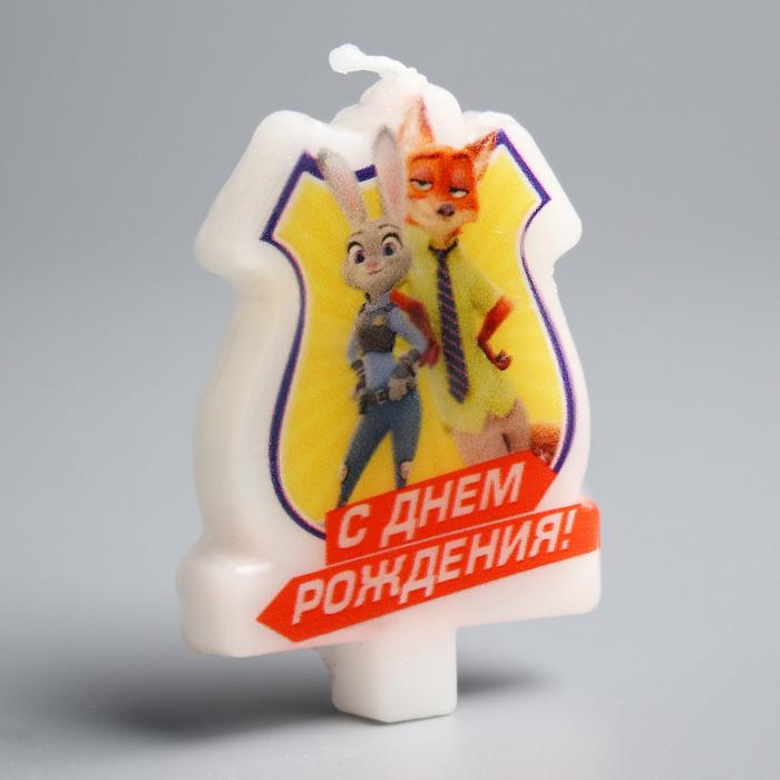 """Свеча в торт Дисней """"С Днем рождения"""", Зверополис - фото 35610039"""
