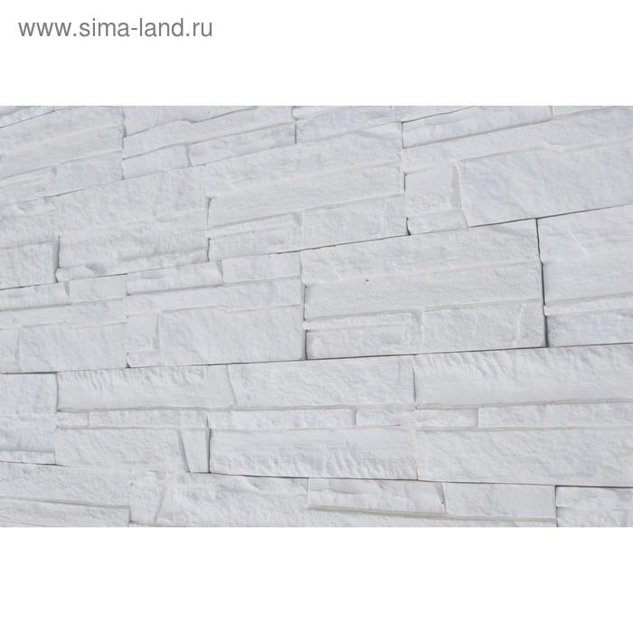 """Гипсовая плитка """"СКАЛА"""" 0,5 кв.м. (26шт в наборе) белая, 200х96 мм"""