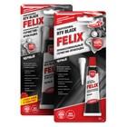 Герметик-прокладка FELIX нейтральный чёрный, 32 г