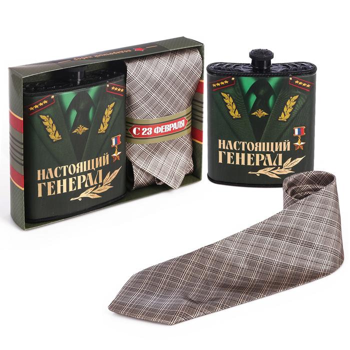 """Подарочный набор: галстук и фляга """"С 23 февраля"""""""