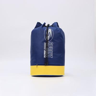 Рюкзак, 1 отдел на стяжке шнурком, цвет синий/жёлтый