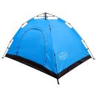 Палатка-автомат 200х150х110 см, цвет синий