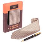 """Подарочный набор """"Успехов в делах"""": галстук и ручка - фото 8874265"""