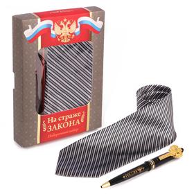 """Подарочный набор """"На страже закона"""": галстук и ручка в Донецке"""