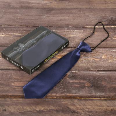 """Подарочный набор: детский галстук и ручка-пистолет """"Юному защитнику"""""""