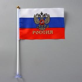 Флаг 21х14 см России с гербом на присоске, шток 31 см, полиэстер, пластик Ош