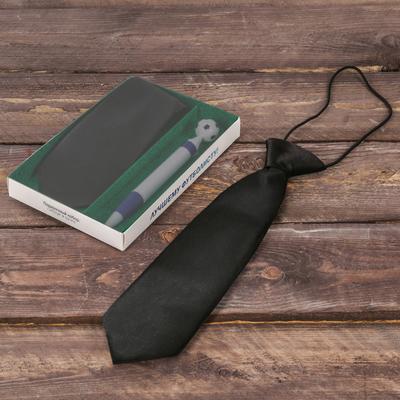 """Подарочный набор: детский галстук и ручка-мяч """"Лучшему футболисту"""""""