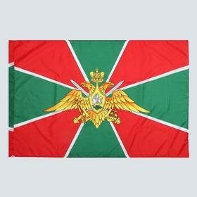 Флаг 90х150 см Пограничные войска, полиэстер Ош