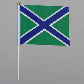 Flag of the Marine frontier troops, 14x21 cm, the stem (28 cm), polyester