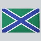 Флаг 90х150 см Морские пограничные войска, полиэстер
