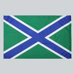 Флаг 90х150 см Морские пограничные войска, полиэстер Ош