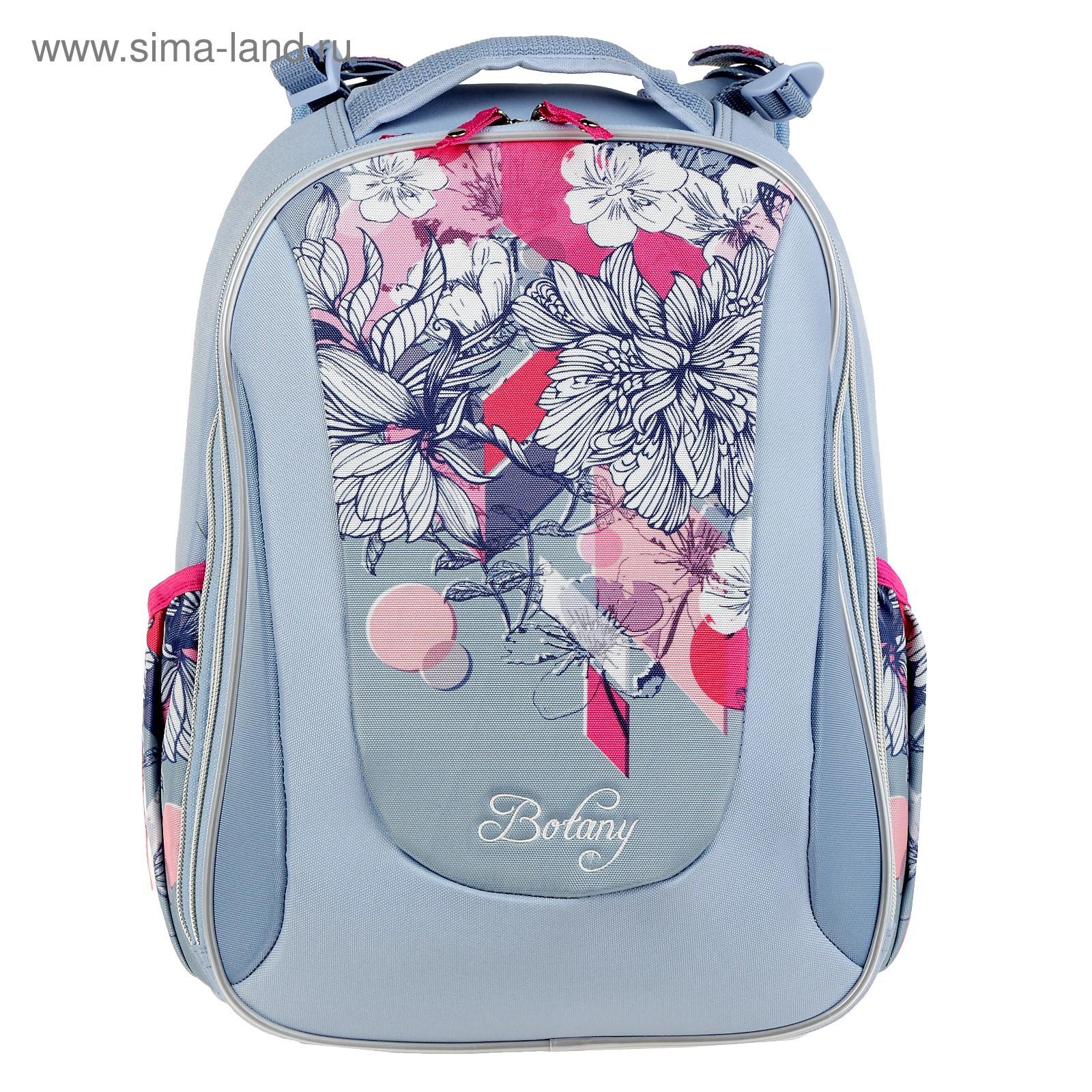 f28d34fdb700 Рюкзак каркасный Multi Pack 40*32*18см Erich Krause Botany (39373 ...