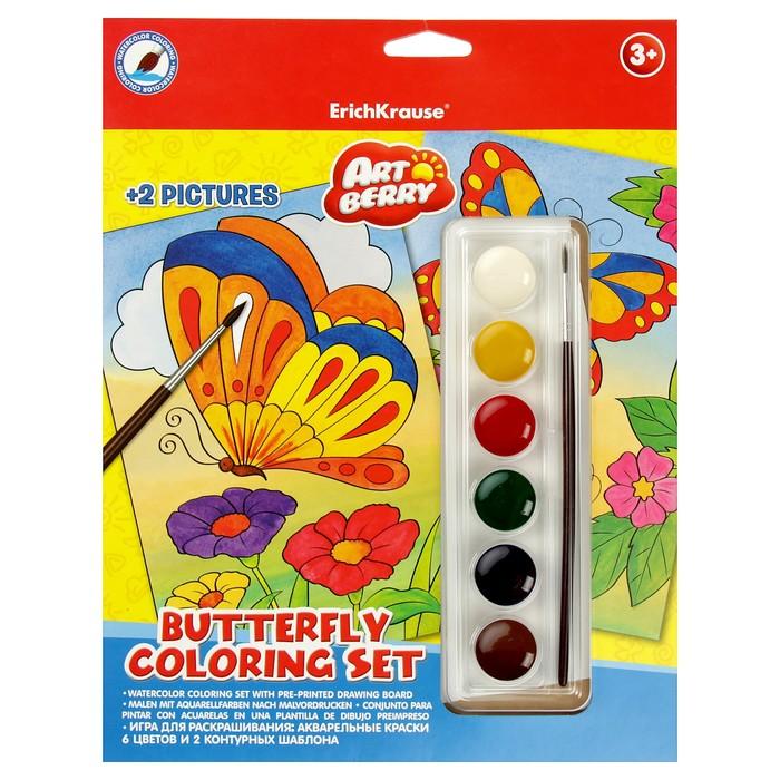 Игра для раскрашивания Artberry Butterfly Coloring Set, акварельные краски 6 цветов + 2 контурных шаблона