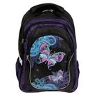 Рюкзак школьный эргономичная спинка 38*28*14см Erich Krause Magic Butterfly