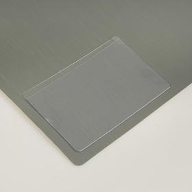 Карман самоклеящийся для визитных карточек 60х96 мм Proff, набор 20 штук Ош