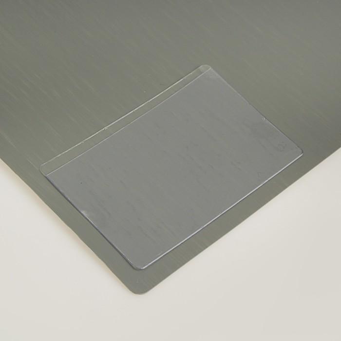 Карман самоклеящийся для визитных карточек 60х96 мм Proff, набор 20 штук