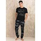 Комплект мужской (футболка, брюки) PDK-188 цвет антрацит, р-р 48