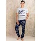Комплект мужской (футболка, брюки) PDK-188 цвет тёмно-синий, р-р 46