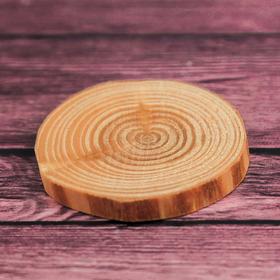 Спил 'Лиственницы', круглый, d=3-4 см, h= 3,5 мм Ош