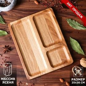 """{{photo.Alt    photo.Description    'Блюдо-доска для подачи и нарезки """"Паб"""", 25 х 20 см, массив дуба'}}"""