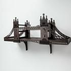 """Полка деревянная """"Тауэрский мост"""", 75 см"""