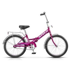 """Велосипед 20"""" Stels Pilot-310, Z011, цвет баклажановый, размер 13"""""""