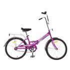 """Велосипед 20"""" Десна-2100, Z011, цвет лиловый, размер 13"""""""