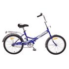 "Велосипед 20"" Десна-2200, Z011, цвет синий, размер 13,5"""