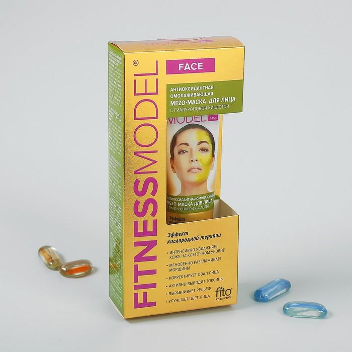 Mezo-маска для лица Fitness Model антиоксидантная с гиалуроновой кислотой, омолаживающая, 45   33007