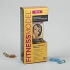 Маска для лица Fitness Model на основе черной глины подтягивающая,