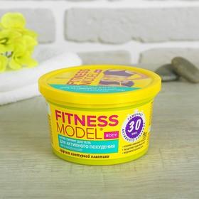 Скраб-пилинг для тела Fitness Model для активного похудения, омолаживающий, 250 мл Ош