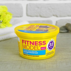 Fitness Model express body mask clay anti-cellulite, 250 ml.