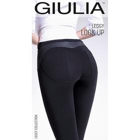 легинсы женские LEGGY LOOK UP 03 цвет чёрный (black), размер 48-50 (L)