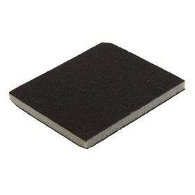 Sponge sanding TUNDRA basic, 125x100x10 mm, P40, soft
