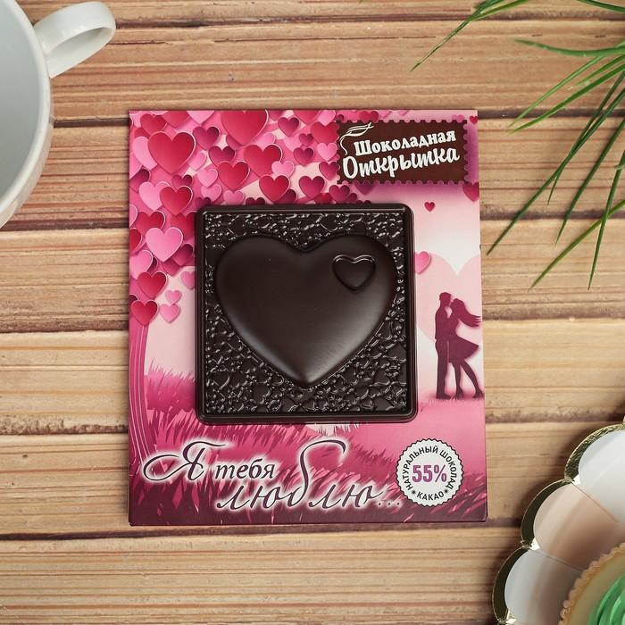 Открытки из шоколада оптом, поздравлением лет свадьбы