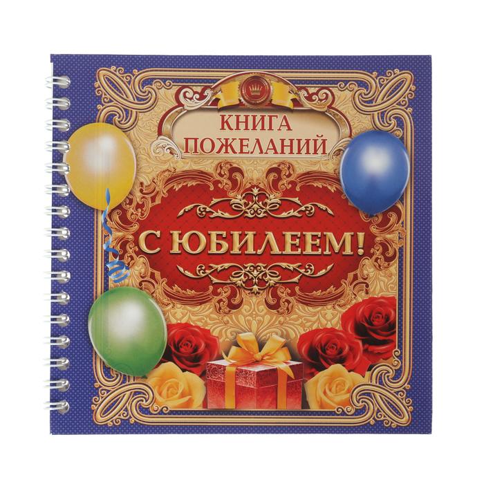 поздравление на день рождения про книгу присматривался фоткам