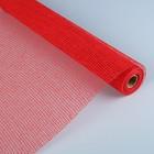 Сетка «Джут» натуральная, BOZA, красный, 0,53 x 4,57 м