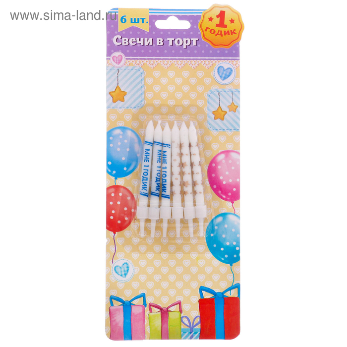 """A set of candles """"I am 1 year old"""" 6 PCs"""