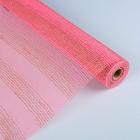 Джут натуральный, цвет ярко-розовый, 0,53 x 4,57 м