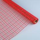 Сетка «Поло» натуральная металлизированная, BOZA, красный, 0,53 x 4,57 м