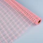 Сетка «Поло» натуральная металлизированная, BOZA, светло-розовый, 0,53 x 4,57 м
