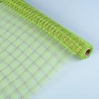 Сетка «Поло» натуральная металлизированная, BOZA, светло-зелёный, 0,53 x 4,57 м